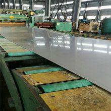供应不锈钢冷轧钢卷 冷轧薄板材2mm厚304 304价格表多少钱一吨