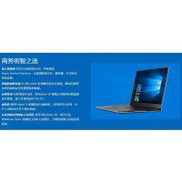 桂林windows10软件销售