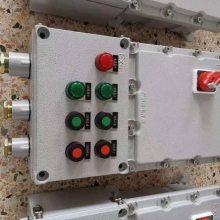 BXMD防爆燃气调压配电箱