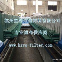 内蒙古压滤机滤布 脱水机滤布