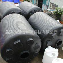 厂家生产加药桶 滚塑pe桶 锥底搅拌桶 1立方加药箱