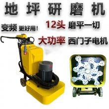 固化剂地面打磨机 变频11马力打磨机 金刚砂硬化剂地坪研磨抛光一体机