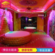 酒店皇冠主题欧式床双人大圆床宾馆情趣水床震动合欢床