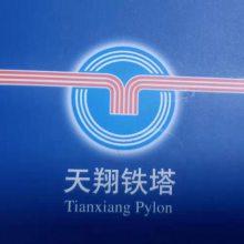 雷击中央电视�9f�x�_tianxiang666.com