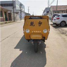 乾宇 专业生产18马力柴油矿用三轮车 寿光蔬菜基地全封闭式农用三轮车