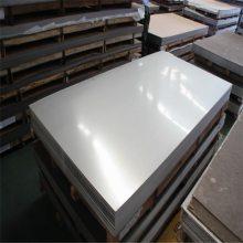 无锡 厂家直销 不锈钢304花纹板 太钢不锈钢卷 厂家 不锈钢板切割