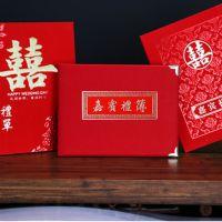 新款礼单薄同学会簿记中式花名结婚纪念册礼尚往来记账本喜宴酒席