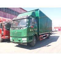 解放J6L7.7米小型单厢车厂家直销
