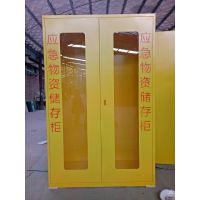 淘宝消防柜供应商|定制微型消防站柜