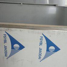 304不锈钢镜面板 不锈钢拉丝板 冷热轧不锈钢板 可定尺