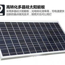 宁夏太阳能路灯,鸿泰户外led太阳能一体灯厂家