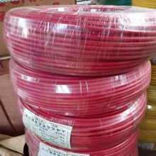 上海长众电缆有限公司