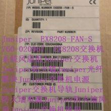Juniper EX8208-FAN-S 760-020967 EX8208交换机系统风扇组