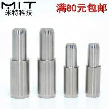 TXFWS米特TXFWS台阶定位销不锈钢定位圆柱塞模具冲针头冲孔分度销钉