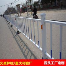 武汉城市专用道路交通隔离栏杆 武汉公路交通护栏厂家 道路护栏哪里有