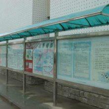 通州区订做不锈钢灯箱广告牌宣传栏加工83390292