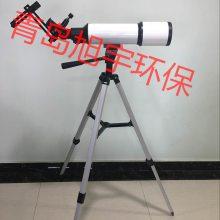 厂家直销青岛旭宇DL-LGM812 数码测烟望远镜标准林格曼烟度计