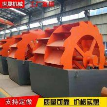 河南制砂机洗砂机 洗石料的机器厂家 出售洗沙机成套设备