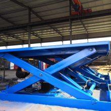 大同航天直销剪叉式升降机 简易电动升降机 叉式升降货梯 载重大运行稳