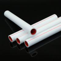 山西大同市圣大管业厂家直销直径50mmPPR铝塑管批发 铝塑复合管 PPR自来水管