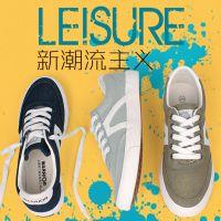 ***上海回力低帮帆布男鞋秋季休闲学生韩版潮流板鞋一件代发