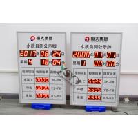 600x900x75mm白色水质自测电子看板批发供应