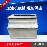 厂家直供 加油机底槽 加油机防渗池 油站专用加油机底槽