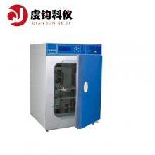 【上海虔钧】GHP-9270隔水培养箱 高精度恒温设备