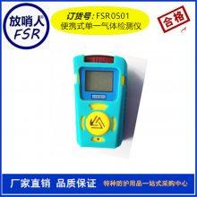 希玛 AR8700A高灵敏度检测仪 CO探测仪 CO检测仪报警器