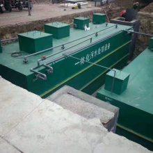 生活综合污水处理设备,地埋式一体化设备,MBR一体化设备厂家-竹源