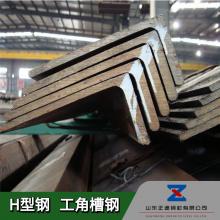 东营Q235B工字钢价格合理 国标工字钢规格表及重量表