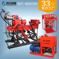 钱江机械 ZDY4000S全液压坑道钻机 液压钻机煤矿钻机勘探工程钻机