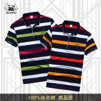 男式商务POLO衫高尔夫条纹短袖t恤翻领薄款纯棉中年厂家直销