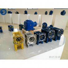 高精密蜗轮蜗杆微型减速机,NMRV030-10批量现货,泰兴微型蜗轮马达定做