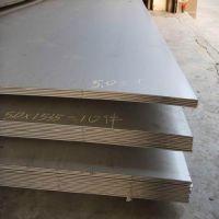 母亲节套餐|太钢vs张浦不锈钢厂家价格,316 304 309s 不锈钢厚板热轧板限时促销!