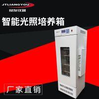 MGC系列智能光照培養箱 全光譜培养箱