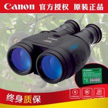 水利安监局专用望远镜佳能18X50IS光学防抖望远镜