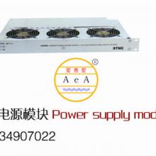 供应爱意爱 转换器 15AD10A0005 转换电压和频率用