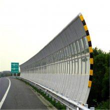 高速公路声屏障隔音板 特价学校工厂隔音墙 户外隔音屏室外设备吸音板