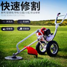 汽油手推式割草机安装视频 锄草神器手推式割草机 果园菜园除草机