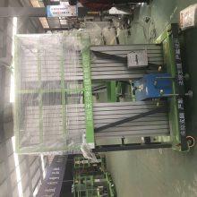 山东专业定制车载式电动升降台 建设维护园林专用剪叉式升降平台 工作范围广