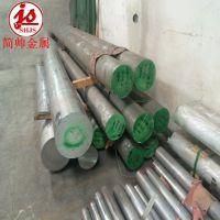 厂家现货镁铝合金6061-T6铝板 国标6061铝板 可切割