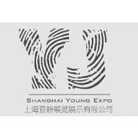 上海亚静展览展示有限公司
