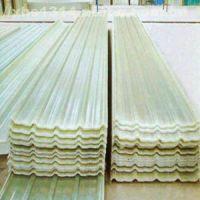 供甘肃采光瓦和兰州透明玻璃钢瓦价格