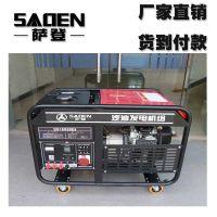 上海进口本田全自动10千瓦汽油发电机组
