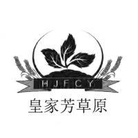 南宁芳连冠酒店用品有限公司