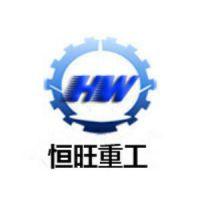 济宁川泽机械设备有限公司