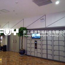 FUY福源:电子更衣柜和智能储物柜的选购技巧