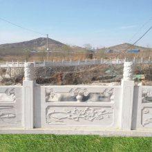 西安市石栏杆批发厂家-石雕栏板护栏大批量供应