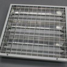 嵌入式LED防爆格栅灯600*600厨房油站防爆灯盘36W格栅面板灯
